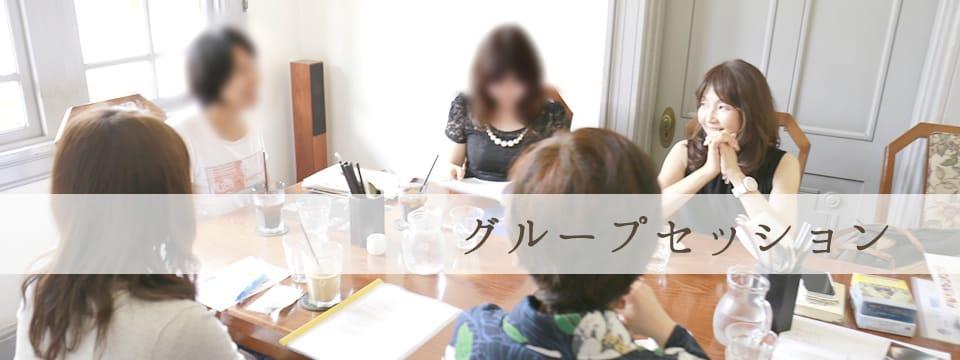 """母でも妻でも""""わが まま""""に生きて幸せを手に入れよう!♡マヤ暦占星術 オンライン・福岡・東京  la richesse(ラ リシェス)"""